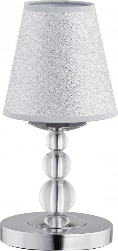 Alfa EMMA 21606 настольный светильникСовременные настольные лампы модерн<br><br><br>Крепление: Настольное<br>Тип цоколя: E14<br>Цвет арматуры: серебристый хром<br>Количество ламп: 1<br>Диаметр, мм мм: 200<br>Размеры: размер коробки 27x27x22см.<br>Высота, мм: 320<br>MAX мощность ламп, Вт: 40