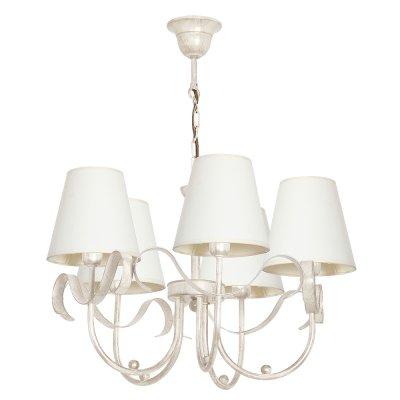 Luminex MOTTO 5792 потолочный светильниксовременные подвесные люстры модерн<br><br><br>Установка на натяжной потолок: Да<br>S освещ. до, м2: 15<br>Крепление: Потолочное<br>Тип цоколя: E14<br>Цвет арматуры: Бежевый с патиной<br>Количество ламп: 5<br>Диаметр, мм мм: 560<br>Размеры: размер коробки 44x52x52см.<br>Высота, мм: 700<br>MAX мощность ламп, Вт: 60
