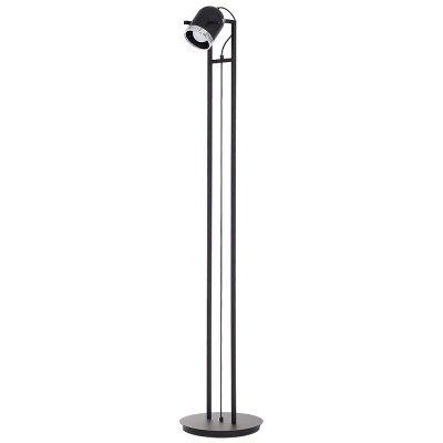 Luminex NEO 9411 напольный светильникТоршеры в стиле хай тек<br><br><br>Крепление: Напольное<br>Тип цоколя: E27<br>Цвет арматуры: черный, Хром<br>Количество ламп: 1<br>Диаметр, мм мм: 320<br>Высота, мм: 1600<br>MAX мощность ламп, Вт: 60