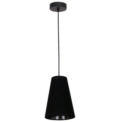 Luminex TUBLES 8784 потолочный светильникодиночные подвесные светильники<br><br><br>S освещ. до, м2: 3<br>Крепление: Потолочное<br>Тип цоколя: E27<br>Цвет арматуры: Черный<br>Количество ламп: 1<br>Диаметр, мм мм: 150<br>Размеры: размер коробки 29x33x33см.<br>Высота, мм: 1050<br>MAX мощность ламп, Вт: 60