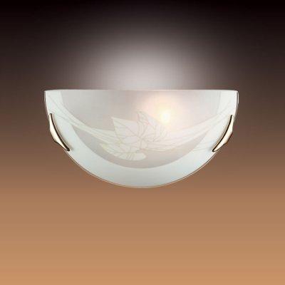 Светильник Сонекс 048 золото ListНакладные<br>*Сонекс-К 048<br><br>S освещ. до, м2: 6<br>Тип лампы: накаливания / энергосбережения / LED-светодиодная<br>Тип цоколя: E27<br>Цвет арматуры: золотой<br>Количество ламп: 1<br>Ширина, мм: 300<br>Высота, мм: 150<br>MAX мощность ламп, Вт: 100