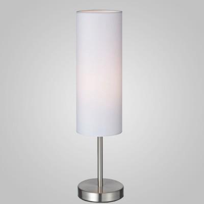 Светильник Markslojd 104838Современные<br>Настольная лампа – это не просто источник дополнительного освещения, но и оригинальный элемент декора. Его можно установить в спальне, гостиной, кабинете и других комнатах. Интернет-магазин «Светодом» предлагает настольные лампы разных стилей по доступным ценам. Благодаря большому ассортименту Вы обязательно найдете в нашем каталоге именно ту модель, которую искали.   Настольная лампа MarkSlojd 104838 – прекрасный вариант для завершения интерьера. Ее можно включить одновременно с люстрой для более яркого освещения или без нее для создания уютной атмосферы, настраивающей на отдых.   Купить настольную лампу MarkSlojd 104838 Вы можете с помощью виртуальной «Корзины» или по контактным номерам, указанным на сайте.<br><br>Тип лампы: Накаливания / энергосбережения / светодиодная<br>Тип цоколя: E14<br>Количество ламп: 1<br>MAX мощность ламп, Вт: 40<br>Диаметр, мм мм: 140<br>Высота, мм: 550<br>Цвет арматуры: серебристый