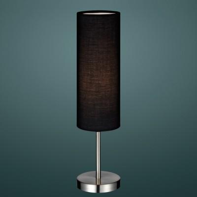 Светильник Markslojd 104839Современные<br>Настольная лампа – это не просто источник дополнительного освещения, но и оригинальный элемент декора. Его можно установить в спальне, гостиной, кабинете и других комнатах. Интернет-магазин «Светодом» предлагает настольные лампы разных стилей по доступным ценам. Благодаря большому ассортименту Вы обязательно найдете в нашем каталоге именно ту модель, которую искали.   Настольная лампа MarkSlojd 104839 – прекрасный вариант для завершения интерьера. Ее можно включить одновременно с люстрой для более яркого освещения или без нее для создания уютной атмосферы, настраивающей на отдых.   Купить настольную лампу MarkSlojd 104839 Вы можете с помощью виртуальной «Корзины» или по контактным номерам, указанным на сайте.<br><br>Тип лампы: Накаливания / энергосбережения / светодиодная<br>Тип цоколя: E14<br>Количество ламп: 1<br>MAX мощность ламп, Вт: 40<br>Диаметр, мм мм: 140<br>Высота, мм: 550<br>Цвет арматуры: серебристый