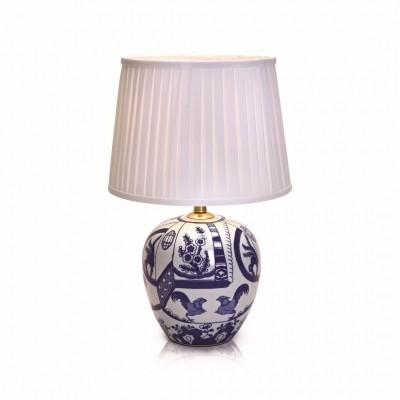 Светильник MarkSlojd  LampGustaf 105000Современные<br>Настольная лампа – это не просто источник дополнительного освещения, но и оригинальный элемент декора. Его можно установить в спальне, гостиной, кабинете и других комнатах. Интернет-магазин «Светодом» предлагает настольные лампы разных стилей по доступным ценам. Благодаря большому ассортименту Вы обязательно найдете в нашем каталоге именно ту модель, которую искали. <br> Настольная лампа MarkSlojd 105000 – прекрасный вариант для завершения интерьера. Ее можно включить одновременно с люстрой для более яркого освещения или без нее для создания уютной атмосферы, настраивающей на отдых. <br> Купить настольную лампу MarkSlojd 105000 Вы можете с помощью виртуальной «Корзины» или по контактным номерам, указанным на сайте.<br><br>Диаметр, мм мм: 305<br>Высота, мм: 450<br>MAX мощность ламп, Вт: 60