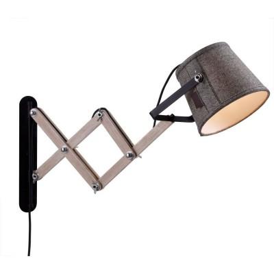 Светильник MarkSlojd  LampGustaf 105083На штанге<br><br><br>Тип лампы: Накаливания / энергосбережения / светодиодная<br>Тип цоколя: E27<br>Количество ламп: 1<br>Ширина, мм: 240<br>MAX мощность ламп, Вт: 60<br>Длина, мм: 700<br>Высота, мм: 400