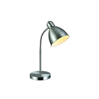 Светильник Markslojd 105130Современные<br><br><br>Тип лампы: Накаливания / энергосбережения / светодиодная<br>Тип цоколя: E27<br>Количество ламп: 1<br>Ширина, мм: 170<br>MAX мощность ламп, Вт: 60<br>Длина, мм: 330<br>Высота, мм: 430<br>Цвет арматуры: серебристый