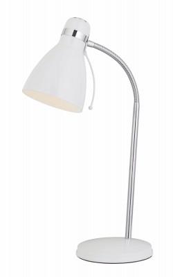Светильник MarkSlojd  LampGustaf 105195Офисные<br>Настольная лампа – это не просто источник дополнительного освещения, но и оригинальный элемент декора. Его можно установить в спальне, гостиной, кабинете и других комнатах. Интернет-магазин «Светодом» предлагает настольные лампы разных стилей по доступным ценам. Благодаря большому ассортименту Вы обязательно найдете в нашем каталоге именно ту модель, которую искали. <br> Настольная лампа MarkSlojd 105195 – прекрасный вариант для завершения интерьера. Ее можно включить одновременно с люстрой для более яркого освещения или без нее для создания уютной атмосферы, настраивающей на отдых. <br> Купить настольную лампу MarkSlojd 105195 Вы можете с помощью виртуальной «Корзины» или по контактным номерам, указанным на сайте.<br><br>Диаметр, мм мм: 170<br>Высота, мм: 530<br>Цвет арматуры: серебристый