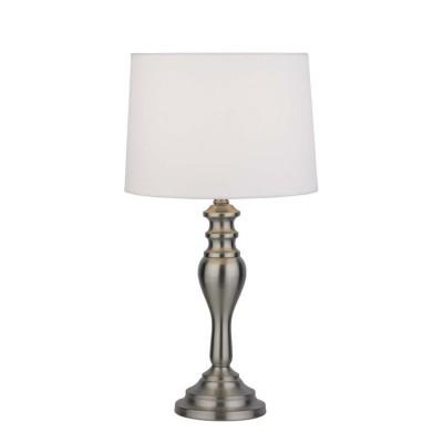 Светильник Markslojd 105210Классические<br><br><br>Тип лампы: Накаливания / энергосбережения / светодиодная<br>Тип цоколя: E27<br>Количество ламп: 1<br>MAX мощность ламп, Вт: 60<br>Диаметр, мм мм: 230<br>Высота, мм: 480<br>Цвет арматуры: серебристый