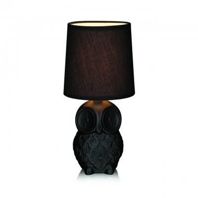 Светильник MarkSlojd  LampGustaf 105311Современные<br>Настольная лампа – это не просто источник дополнительного освещения, но и оригинальный элемент декора. Его можно установить в спальне, гостиной, кабинете и других комнатах. Интернет-магазин «Светодом» предлагает настольные лампы разных стилей по доступным ценам. Благодаря большому ассортименту Вы обязательно найдете в нашем каталоге именно ту модель, которую искали.   Настольная лампа MarkSlojd 105311 – прекрасный вариант для завершения интерьера. Ее можно включить одновременно с люстрой для более яркого освещения или без нее для создания уютной атмосферы, настраивающей на отдых.   Купить настольную лампу MarkSlojd 105311 Вы можете с помощью виртуальной «Корзины» или по контактным номерам, указанным на сайте.<br>