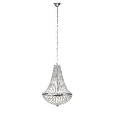 Светильник Markslojd 105317Подвесные<br><br><br>S освещ. до, м2: 6<br>Тип лампы: Накаливания / энергосбережения / светодиодная<br>Тип цоколя: E14<br>Цвет арматуры: серебристый<br>Количество ламп: 3<br>Диаметр, мм мм: 500<br>Высота, мм: 680 - 2180<br>MAX мощность ламп, Вт: 40