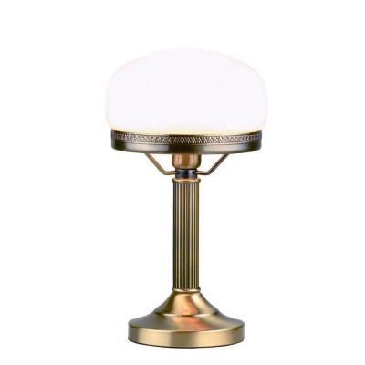 Светильник Markslojd 105927Классические<br><br><br>Тип лампы: Накаливания / энергосбережения / светодиодная<br>Тип цоколя: E27<br>Количество ламп: 1<br>MAX мощность ламп, Вт: 60<br>Диаметр, мм мм: 200<br>Высота, мм: 350<br>Цвет арматуры: бронзовый
