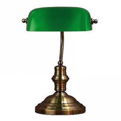 Светильник MarkSlojd  LampGustaf 105931советские настольные лампы СССР<br>Настольная лампа – это не просто источник дополнительного освещения, но и оригинальный элемент декора. Его можно установить в спальне, гостиной, кабинете и других комнатах. Интернет-магазин «Светодом» предлагает настольные лампы разных стилей по доступным ценам. Благодаря большому ассортименту Вы обязательно найдете в нашем каталоге именно ту модель, которую искали.   Настольная лампа MarkSlojd 105931 – прекрасный вариант для завершения интерьера. Ее можно включить одновременно с люстрой для более яркого освещения или без нее для создания уютной атмосферы, настраивающей на отдых.   Купить настольную лампу MarkSlojd 105931 Вы можете с помощью виртуальной «Корзины» или по контактным номерам, указанным на сайте.<br><br>Тип лампы: Накаливания / энергосбережения / светодиодная<br>Тип цоколя: E27<br>Цвет арматуры: бронзовый<br>Количество ламп: 1<br>Диаметр, мм мм: 270<br>Высота, мм: 420<br>MAX мощность ламп, Вт: 40