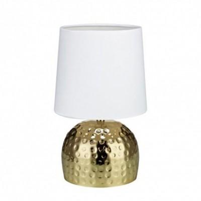 Светильник Markslojd 105963Современные<br>Настольная лампа – это не просто источник дополнительного освещения, но и оригинальный элемент декора. Его можно установить в спальне, гостиной, кабинете и других комнатах. Интернет-магазин «Светодом» предлагает настольные лампы разных стилей по доступным ценам. Благодаря большому ассортименту Вы обязательно найдете в нашем каталоге именно ту модель, которую искали.   Настольная лампа MarkSlojd 105963 – прекрасный вариант для завершения интерьера. Ее можно включить одновременно с люстрой для более яркого освещения или без нее для создания уютной атмосферы, настраивающей на отдых.   Купить настольную лампу MarkSlojd 105963 Вы можете с помощью виртуальной «Корзины» или по контактным номерам, указанным на сайте.<br><br>Тип лампы: Накаливания / энергосбережения / светодиодная<br>Тип цоколя: E14<br>MAX мощность ламп, Вт: 40<br>Диаметр, мм мм: 140<br>Высота, мм: 270<br>Цвет арматуры: Золотой