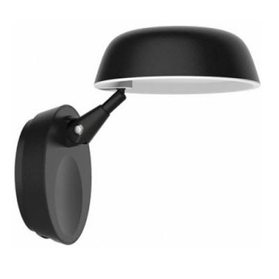 Светильник Markslojd 106473На штанге<br><br><br>Тип лампы: LED<br>Тип цоколя: LED<br>MAX мощность ламп, Вт: 9<br>Диаметр, мм мм: 165<br>Высота, мм: 165<br>Цвет арматуры: черный