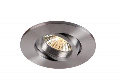 Lucide 10910/01/12 EASКарданные светильники<br><br><br>Тип лампы: галогенная<br>Тип цоколя: GU10<br>Цвет арматуры: серебристый<br>Количество ламп: 1<br>Диаметр, мм мм: 90<br>Высота, мм: 120<br>MAX мощность ламп, Вт: 35
