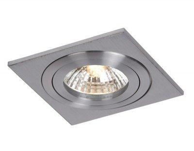 Lucide 10954/01/12 COSСветильники даунлайты<br><br><br>Тип лампы: галогенная<br>Тип цоколя: GU10<br>Цвет арматуры: серебристый<br>Количество ламп: 1<br>Ширина, мм: 100<br>Длина, мм: 100<br>Высота, мм: 34<br>MAX мощность ламп, Вт: 35