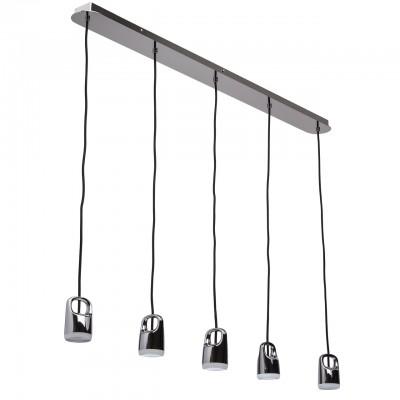 Светильник RegenBogen 110010905длинные подвесные светильники<br><br><br>Цветовая t, К: 3000<br>Тип лампы: LED<br>Тип цоколя: LED<br>Цвет арматуры: серебристый<br>Количество ламп: 5<br>Ширина, мм: 70<br>Высота полная, мм: 1950<br>Длина, мм: 1200<br>MAX мощность ламп, Вт: 4