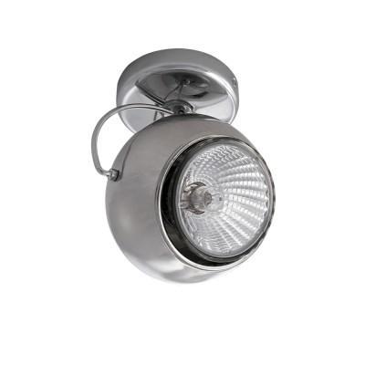 Lightstar OCCHIO 110544 СветильникОдиночные<br>Светильники-споты – это оригинальные изделия с современным дизайном. Они позволяют не ограничивать свою фантазию при выборе освещения для интерьера. Такие модели обеспечивают достаточно качественный свет. Благодаря компактным размерам Вы можете использовать несколько спотов для одного помещения. <br>Интернет-магазин «Светодом» предлагает необычный светильник-спот Lightstar 110544 по привлекательной цене. Эта модель станет отличным дополнением к люстре, выполненной в том же стиле. Перед оформлением заказа изучите характеристики изделия. <br>Купить светильник-спот Lightstar 110544 в нашем онлайн-магазине Вы можете либо с помощью формы на сайте, либо по указанным выше телефонам. Обратите внимание, что у нас склады не только в Москве и Екатеринбурге, но и других городах России.<br><br>S освещ. до, м2: 4<br>Тип лампы: галогенная/LED<br>Тип цоколя: 220В HP16 GU10<br>Цвет арматуры: серебристый<br>Количество ламп: 1<br>Размеры: Диаметр накладной части<br>MAX мощность ламп, Вт: 75