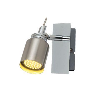 Светильник Colosseo 11403/1Одиночные<br>Светильники-споты – это оригинальные изделия с современным дизайном. Они позволяют не ограничивать свою фантазию при выборе освещения для интерьера. Такие модели обеспечивают достаточно качественный свет. Благодаря компактным размерам Вы можете использовать несколько спотов для одного помещения.  Интернет-магазин «Светодом» предлагает необычный светильник-спот Colosseo 11403/1 по привлекательной цене. Эта модель станет отличным дополнением к люстре, выполненной в том же стиле. Перед оформлением заказа изучите характеристики изделия.  Купить светильник-спот Colosseo 11403/1 в нашем онлайн-магазине Вы можете либо с помощью формы на сайте, либо по указанным выше телефонам. Обратите внимание, что мы предлагаем доставку не только по Москве и Екатеринбургу, но и всем остальным российским городам.<br><br>S освещ. до, м2: 4<br>Крепление: планка<br>Тип лампы: LED - светодиодная<br>Тип цоколя: GU10<br>Количество ламп: 1<br>Ширина, мм: 80<br>MAX мощность ламп, Вт: 35<br>Расстояние от стены, мм: 140<br>Высота, мм: 100<br>Цвет арматуры: серый