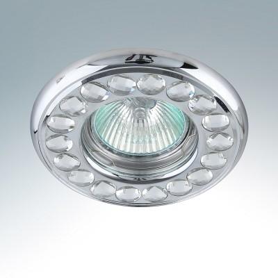 Lightstar MIRIADE 11904 СветильникКруглые<br>Встраиваемые светильники – популярное осветительное оборудование, которое можно использовать в качестве основного источника или в дополнение к люстре. Они позволяют создать нужную атмосферу атмосферу и привнести в интерьер уют и комфорт.   Интернет-магазин «Светодом» предлагает стильный встраиваемый светильник Lightstar 11904. Данная модель достаточно универсальна, поэтому подойдет практически под любой интерьер. Перед покупкой не забудьте ознакомиться с техническими параметрами, чтобы узнать тип цоколя, площадь освещения и другие важные характеристики.   Приобрести встраиваемый светильник Lightstar 11904 в нашем онлайн-магазине Вы можете либо с помощью «Корзины», либо по контактным номерам. Мы развозим заказы по Москве, Екатеринбургу и остальным российским городам.<br><br>Тип цоколя: gu5.3<br>Диаметр, мм мм: 80<br>MAX мощность ламп, Вт: 50