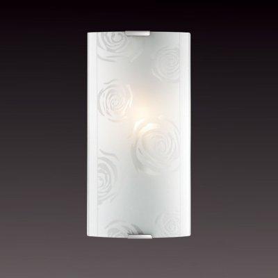Светильник бра Сонекс 1229/S никель/белый PAVIAНакладные<br><br><br>S освещ. до, м2: 4<br>Тип лампы: накаливания / энергосбережения / LED-светодиодная<br>Тип цоколя: E14<br>Цвет арматуры: серый<br>Количество ламп: 1<br>Ширина, мм: 115<br>Высота, мм: 250<br>MAX мощность ламп, Вт: 60