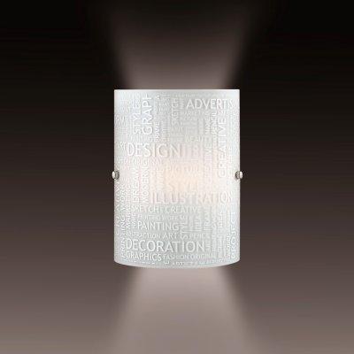 Светильник Сонекс 1257накладные настенные светильники<br><br><br>S освещ. до, м2: 4<br>Тип лампы: накаливания / энергосбережения / LED-светодиодная<br>Тип цоколя: E27<br>Цвет арматуры: серебристый<br>Количество ламп: 1<br>Ширина, мм: 178<br>Высота, мм: 250<br>MAX мощность ламп, Вт: 60