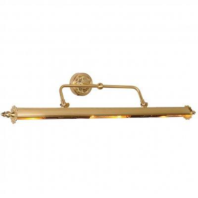 Светильник Favourite 1259-4wДля картин/зеркал<br><br><br>S освещ. до, м2: 6<br>Тип лампы: накаливания / энергосбережения / LED-светодиодная<br>Тип цоколя: E14<br>Количество ламп: 4<br>Ширина, мм: 710<br>MAX мощность ламп, Вт: 25<br>Диаметр, мм мм: 210<br>Размеры: W710*H150*D210<br>Расстояние от стены, мм: 210<br>Высота, мм: 150<br>Цвет арматуры: золотой