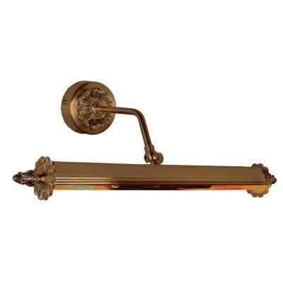 Светильник бра Favourite 1260-2Wснятые с производства светильники<br><br><br>S освещ. до, м2: 3<br>Тип лампы: накаливания / энергосбережения / LED-светодиодная<br>Тип цоколя: E14<br>Цвет арматуры: бронзовый<br>Количество ламп: 2<br>Ширина, мм: 420<br>Диаметр, мм мм: 210<br>Размеры: W420*H150*D210<br>Расстояние от стены, мм: 210<br>Высота, мм: 150<br>MAX мощность ламп, Вт: 25
