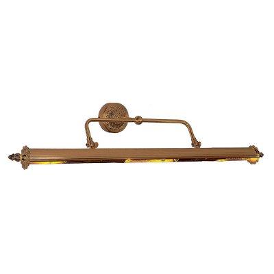 Светильник бра Favourite 1260-4WАрхив<br><br><br>S освещ. до, м2: 6<br>Тип лампы: накаливания / энергосбережения / LED-светодиодная<br>Тип цоколя: E14<br>Цвет арматуры: бронзовый<br>Количество ламп: 4<br>Ширина, мм: 710<br>Диаметр, мм мм: 210<br>Размеры: W710*H150*D210<br>Расстояние от стены, мм: 210<br>Высота, мм: 150<br>MAX мощность ламп, Вт: 25