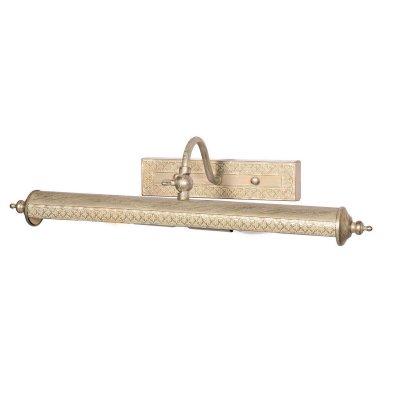 Светильник бра Favourite 1288-2WДля картин/зеркал<br><br><br>S освещ. до, м2: 5<br>Тип лампы: накаливания / энергосбережения / LED-светодиодная<br>Тип цоколя: E14<br>Количество ламп: 2<br>Ширина, мм: 480<br>MAX мощность ламп, Вт: 40<br>Диаметр, мм мм: 200<br>Размеры: W480*H100*D200<br>Расстояние от стены, мм: 200<br>Высота, мм: 100<br>Цвет арматуры: белый