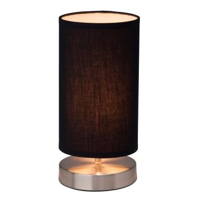 Лампа настольная Brilliant 13247/06 ClarieСовременные<br><br><br>Тип товара: Настольная лампа<br>Тип лампы: Накаливания / энергосбережения / светодиодная<br>Тип цоколя: E14<br>Количество ламп: 1<br>MAX мощность ламп, Вт: 40<br>Диаметр, мм мм: 120<br>Высота, мм: 255<br>Цвет арматуры: серебристый