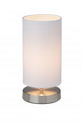 Светильник настольный Brilliant 13247/05 ClarieБелые<br>Настольная лампа – это не просто источник дополнительного освещения, но и оригинальный элемент декора. Его можно установить в спальне, гостиной, кабинете и других комнатах. Интернет-магазин «Светодом» предлагает настольные лампы разных стилей по доступным ценам. Благодаря большому ассортименту Вы обязательно найдете в нашем каталоге именно ту модель, которую искали.   Настольная лампа Brilliant 13247/05 – прекрасный вариант для завершения интерьера. Ее можно включить одновременно с люстрой для более яркого освещения или без нее для создания уютной атмосферы, настраивающей на отдых.   Купить настольную лампу Brilliant 13247/05 Вы можете с помощью виртуальной «Корзины» или по контактным номерам, указанным на сайте.<br>