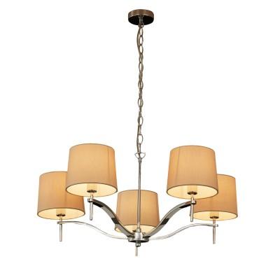 Светильник Divinare 1341/02 LM-5Подвесные<br><br><br>Установка на натяжной потолок: Да<br>S освещ. до, м2: 10<br>Тип цоколя: E14<br>Количество ламп: 5<br>MAX мощность ламп, Вт: 40W<br>Диаметр, мм мм: 700<br>Высота, мм: 750