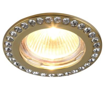 Светильник потолочный Divinare 1405/01 PL-1Круглые<br>Встраиваемые светильники – популярное осветительное оборудование, которое можно использовать в качестве основного источника или в дополнение к люстре. Они позволяют создать нужную атмосферу атмосферу и привнести в интерьер уют и комфорт.   Интернет-магазин «Светодом» предлагает стильный встраиваемый светильник Divinare 1405/01 PL-1. Данная модель достаточно универсальна, поэтому подойдет практически под любой интерьер. Перед покупкой не забудьте ознакомиться с техническими параметрами, чтобы узнать тип цоколя, площадь освещения и другие важные характеристики.   Приобрести встраиваемый светильник Divinare 1405/01 PL-1 в нашем онлайн-магазине Вы можете либо с помощью «Корзины», либо по контактным номерам. Мы развозим заказы по Москве, Екатеринбургу и остальным российским городам.<br><br>Тип цоколя: GU5.3<br>Цвет арматуры: Золотой<br>Количество ламп: 1<br>Диаметр, мм мм: 770<br>Длина, мм: 770<br>Высота, мм: 300<br>MAX мощность ламп, Вт: 50