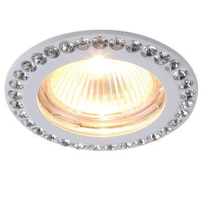 Светильник потолочный Divinare 1405/03 PL-1Круглые<br><br><br>Тип товара: Светильник потолочный точечный<br>Тип цоколя: GU5.3<br>Количество ламп: 1<br>MAX мощность ламп, Вт: 50<br>Диаметр, мм мм: 770<br>Длина, мм: 770<br>Высота, мм: 300<br>Цвет арматуры: белый