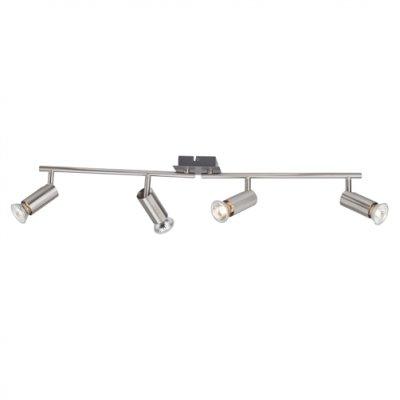 Светильник Brilliant G14832/76 NubiaС 4 лампами<br>Зачастую мы ищем идеальное освещение для своего дома и уделяем этому достаточно много времени. Так, например, если нам нужен светильник с количеством ламп - 4 и цвет плафонов должен быть - хром, а материал плафонов только металл! То нам, как вариант, подойдет модель - система спотов Brilliant G14832/76.<br><br>S освещ. до, м2: 11<br>Тип товара: Светильник поворотный спот<br>Тип лампы: галогенная / LED-светодиодная<br>Тип цоколя: GU10<br>Количество ламп: 4<br>Ширина, мм: 700<br>MAX мощность ламп, Вт: 42<br>Высота, мм: 120<br>Цвет арматуры: черный