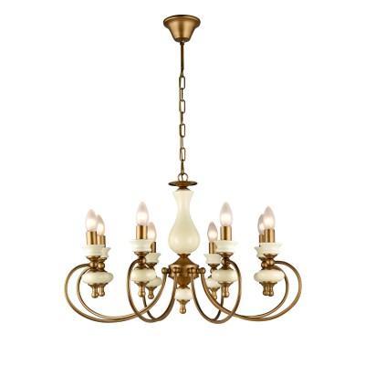 Люстра Favourite 1509-8PПодвесные<br><br><br>Установка на натяжной потолок: Да<br>S освещ. до, м2: 21<br>Крепление: Крюк<br>Тип товара: Люстра подвесная<br>Скидка, %: 50<br>Тип лампы: накаливания / энергосбережения / LED-светодиодная<br>Тип цоколя: E14<br>Количество ламп: 8<br>MAX мощность ламп, Вт: 40<br>Диаметр, мм мм: 720<br>Размеры: D720*H430/1430<br>Высота, мм: 430 - 1430<br>Цвет арматуры: золотой