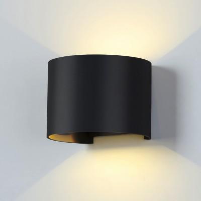 Уличный светильник Электростандарт 1518 TECHNO LED BLADE черный фото