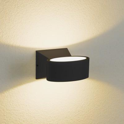 Уличный светильник Электростандарт 1549 TECHNO LED BLINC черныйсовременные бра модерн<br>Компания «Светодом» предлагает широкий ассортимент люстр от известных производителей. Представленные в нашем каталоге товары выполнены из современных материалов и обладают отличным качеством. Благодаря широкому ассортименту Вы сможете найти у нас люстру под любой интерьер. Мы предлагаем как классические варианты, так и современные модели, отличающиеся лаконичностью и простотой форм.