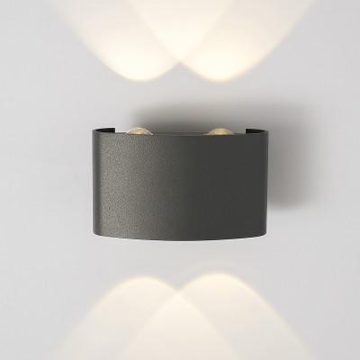 Настенный светильник Электростандарт 1555 TECHNO LED TWINKY DOUBLE серыйБра хай тек стиля<br>Компания «Светодом» предлагает широкий ассортимент люстр от известных производителей. Представленные в нашем каталоге товары выполнены из современных материалов и обладают отличным качеством. Благодаря широкому ассортименту Вы сможете найти у нас люстру под любой интерьер. Мы предлагаем как классические варианты, так и современные модели, отличающиеся лаконичностью и простотой форм.