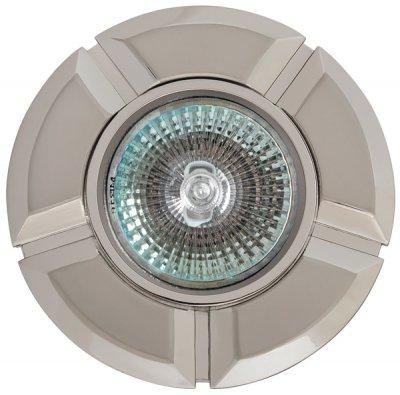 Светильник галогенный 16161 GQ MR16, круг 5 долей, сатин никель+хромКруглые<br>Встраиваемые светильники – популярное осветительное оборудование, которое можно использовать в качестве основного источника или в дополнение к люстре. Они позволяют создать нужную атмосферу атмосферу и привнести в интерьер уют и комфорт.   Интернет-магазин «Светодом» предлагает стильный встраиваемый светильник Degran 16161 GQ MR16, круг 5 долей, сатин никель+хром. Данная модель достаточно универсальна, поэтому подойдет практически под любой интерьер. Перед покупкой не забудьте ознакомиться с техническими параметрами, чтобы узнать тип цоколя, площадь освещения и другие важные характеристики.   Приобрести встраиваемый светильник Degran 16161 GQ MR16, круг 5 долей, сатин никель+хром в нашем онлайн-магазине Вы можете либо с помощью «Корзины», либо по контактным номерам. Мы развозим заказы по Москве, Екатеринбургу и остальным российским городам.<br><br>S освещ. до, м2: 3<br>Тип лампы: галогенная<br>Тип цоколя: GU5.3 (MR16)<br>Количество ламп: 1<br>MAX мощность ламп, Вт: 50<br>Диаметр, мм мм: 102<br>Диаметр врезного отверстия, мм: 75<br>Цвет арматуры: серебристый