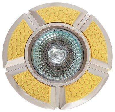 Светильник галогенный 16F161 DQ MR16, круг 5 долей, чешуя, сатин золото+хромКруглые<br>Встраиваемые светильники – популярное осветительное оборудование, которое можно использовать в качестве основного источника или в дополнение к люстре. Они позволяют создать нужную атмосферу атмосферу и привнести в интерьер уют и комфорт.   Интернет-магазин «Светодом» предлагает стильный встраиваемый светильник Degran 16F161 DQ MR16, круг 5 долей, чешуя, сатин золото+хром. Данная модель достаточно универсальна, поэтому подойдет практически под любой интерьер. Перед покупкой не забудьте ознакомиться с техническими параметрами, чтобы узнать тип цоколя, площадь освещения и другие важные характеристики.   Приобрести встраиваемый светильник Degran 16F161 DQ MR16, круг 5 долей, чешуя, сатин золото+хром в нашем онлайн-магазине Вы можете либо с помощью «Корзины», либо по контактным номерам. Мы развозим заказы по Москве, Екатеринбургу и остальным российским городам.<br><br>S освещ. до, м2: 3<br>Тип лампы: галогенная<br>Тип цоколя: GU5.3 (MR16)<br>Количество ламп: 1<br>MAX мощность ламп, Вт: 50<br>Диаметр, мм мм: 102<br>Диаметр врезного отверстия, мм: 75<br>Цвет арматуры: серебристый