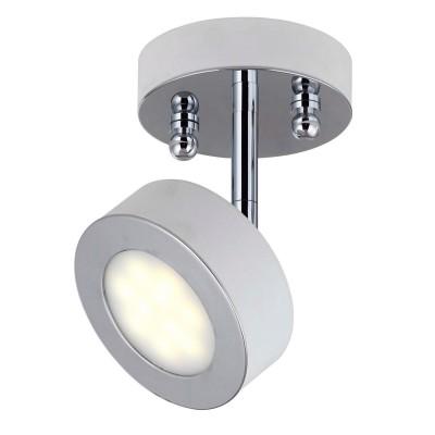 Светильник Favourite 1726-1UОдиночные<br>Светильники-споты – это оригинальные изделия с современным дизайном. Они позволяют не ограничивать свою фантазию при выборе освещения для интерьера. Такие модели обеспечивают достаточно качественный свет. Благодаря компактным размерам Вы можете использовать несколько спотов для одного помещения.  Интернет-магазин «Светодом» предлагает необычный светильник-спот Favourite 1726-1U по привлекательной цене. Эта модель станет отличным дополнением к люстре, выполненной в том же стиле. Перед оформлением заказа изучите характеристики изделия.  Купить светильник-спот Favourite 1726-1U в нашем онлайн-магазине Вы можете либо с помощью формы на сайте, либо по указанным выше телефонам. Обратите внимание, что у нас склады не только в Москве и Екатеринбурге, но и других городах России.<br><br>Крепление: планка<br>Тип цоколя: LED<br>Количество ламп: 1<br>MAX мощность ламп, Вт: 5<br>Размеры: D100*H150
