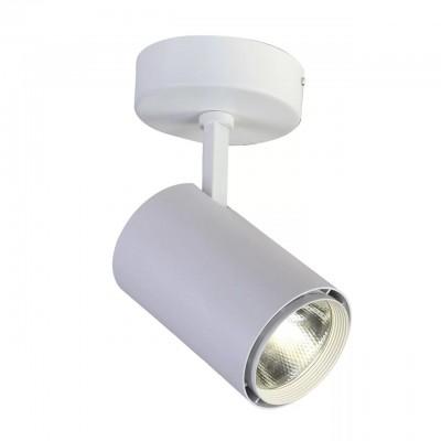 Потолочный светильник Favourite 1773-1U ProjectorОдиночные<br>Выбирая модель светильника Favourite 1773-1U, обратите внимание, что каркас белого цвета, встроенный модуль LED. Дополнительная информация в характеристиках или по телефону.<br><br>S освещ. до, м2: 8<br>Крепление: Планка<br>Цветовая t, К: 4000-4200K<br>Тип цоколя: LED<br>Цвет арматуры: беылй<br>Количество ламп: 1<br>Ширина, мм: 108<br>Размеры: L95*W108*H235<br>Длина, мм: 95<br>Высота, мм: 235<br>Общая мощность, Вт: 20W