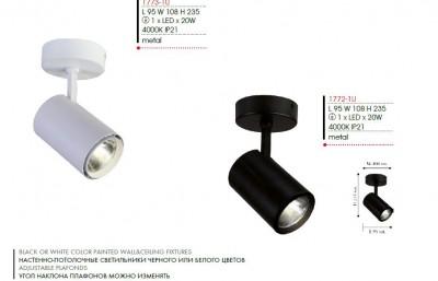 Потолочный светильник Favourite 1773-1U ProjectorОдиночные<br>Выбирая модель светильника Favourite 1773-1U, обратите внимание, что каркас белого цвета, встроенный модуль LED. Дополнительная информация в характеристиках или по телефону.<br><br>Крепление: Планка<br>Тип товара: потолочный светильник<br>Цветовая t, К: 4000-4200K<br>Тип цоколя: LED<br>Количество ламп: 1<br>Ширина, мм: 108<br>Размеры: L95*W108*H235<br>Длина, мм: 95<br>Высота, мм: 235<br>Общая мощность, Вт: 20W