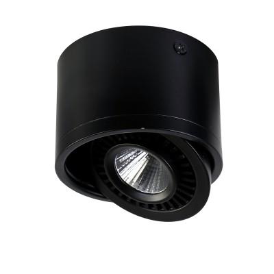 Потолочный светильник Favourite 1777-1C ReflectorНакладные точечные<br>Выбирая модель светильника Favourite 1777-1C, обратите внимание, что потолочный светильник с поворотным источником света, черный цвет каркаса. Дополнительная информация в характеристиках или по телефону.<br><br>Крепление: Планка<br>Цветовая t, К: 4000-4200K<br>Тип цоколя: LED<br>Количество ламп: 1<br>Диаметр, мм мм: 75<br>Размеры: D75*H53<br>Высота, мм: 53<br>Общая мощность, Вт: 5W