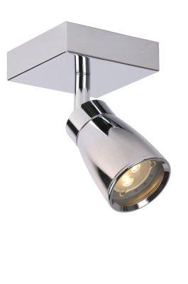 спот Lucide 17949/21/11 LANAодиночные споты<br>Светильники-споты – это оригинальные изделия с современным дизайном. Они позволяют не ограничивать свою фантазию при выборе освещения для интерьера. Такие модели обеспечивают достаточно качественный свет. Благодаря компактным размерам Вы можете использовать несколько спотов для одного помещения.  Интернет-магазин «Светодом» предлагает необычный светильник-спот Lucide 17949/21/11 по привлекательной цене. Эта модель станет отличным дополнением к люстре, выполненной в том же стиле. Перед оформлением заказа изучите характеристики изделия.  Купить светильник-спот Lucide 17949/21/11 в нашем онлайн-магазине Вы можете либо с помощью формы на сайте, либо по указанным выше телефонам. Обратите внимание, что у нас склады не только в Москве и Екатеринбурге, но и других городах России.<br><br>S освещ. до, м2: 2<br>Тип лампы: LED - светодиодная<br>Тип цоколя: LED<br>Цвет арматуры: серебристый хром<br>Количество ламп: 1<br>Ширина, мм: 80<br>Длина, мм: 80<br>Высота, мм: 120<br>MAX мощность ламп, Вт: 4,5