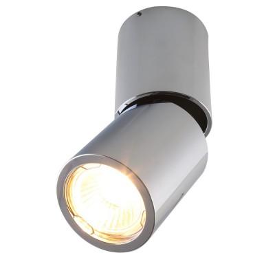 Светильник потолочный Divinare 1800/02 PL-1одиночные споты<br>Светильники-споты – это оригинальные изделия с современным дизайном. Они позволяют не ограничивать свою фантазию при выборе освещения для интерьера. Такие модели обеспечивают достаточно качественный свет. Благодаря компактным размерам Вы можете использовать несколько спотов для одного помещения.  Интернет-магазин «Светодом» предлагает необычный светильник-спот Divinare 1800/02 PL-1 по привлекательной цене. Эта модель станет отличным дополнением к люстре, выполненной в том же стиле. Перед оформлением заказа изучите характеристики изделия.  Купить светильник-спот Divinare 1800/02 PL-1 в нашем онлайн-магазине Вы можете либо с помощью формы на сайте, либо по указанным выше телефонам. Обратите внимание, что у нас склады не только в Москве и Екатеринбурге, но и других городах России.<br><br>S освещ. до, м2: 3<br>Тип цоколя: GU10<br>Цвет арматуры: серебристый<br>Количество ламп: 1<br>Диаметр, мм мм: 630<br>Длина, мм: 630<br>Высота, мм: 1580<br>MAX мощность ламп, Вт: 50