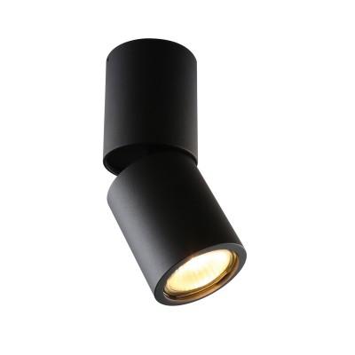 Купить Светильник Divinare 1800/04 PL-1, Италия