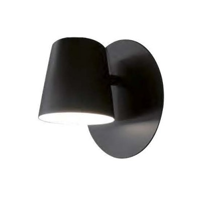 Favourite Deckel 1854-1W Светильник настенный браМодерн<br><br><br>Тип товара: Светильник настенный бра<br>Тип цоколя: LED<br>Количество ламп: 1<br>MAX мощность ламп, Вт: 6<br>Размеры: W120*H120*D120